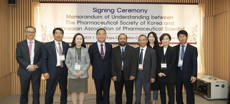 인도네시아 약학자협회 업무협약 체결