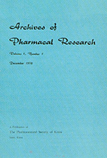 영문회지 Archives of Pharmacal Research Vol. 1